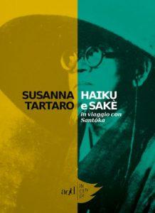santoka-cover-WEB-409x563